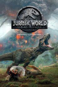 Jurassic World: Reino Ameaçado Online – Assistir HD 720p Dublado