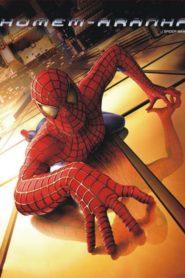 Homem Aranha Online – Assistir HD 720p Dublado