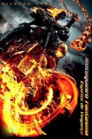 Motoqueiro Fantasma: Espírito de Vingança Online – Assistir HD 720p Dublado