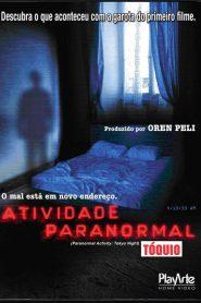Atividade Paranormal Em Tóquio ( 2010 ) Dublado Online – Assistir HD 720p