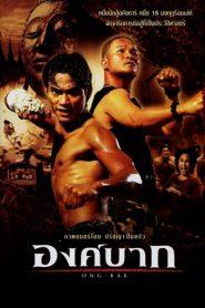 Ong Bak: Guerreiro Sagrado ( 2003 ) Assistir HD 720p 1080p Dublado Online